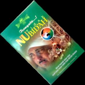 NU_Bid_ahkah