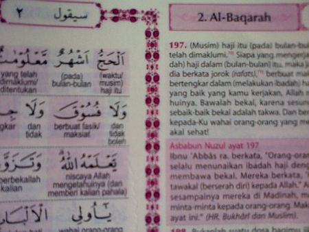Tafsir Al-Qur'an per Kata + Asbabun Nuzul | Kredok