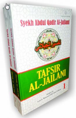 Tafsir Al-Jailani